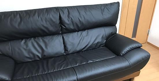 猫アレルギー対策 革製ソファー