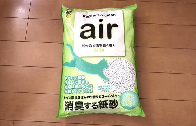 紙系 猫砂 おすすめ