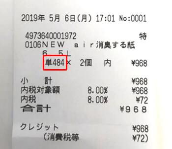 猫砂 おすすめ 価格