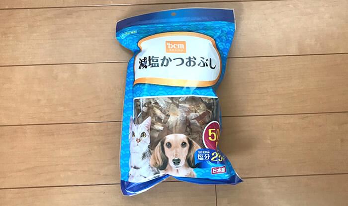 猫用の減塩かつおぶし