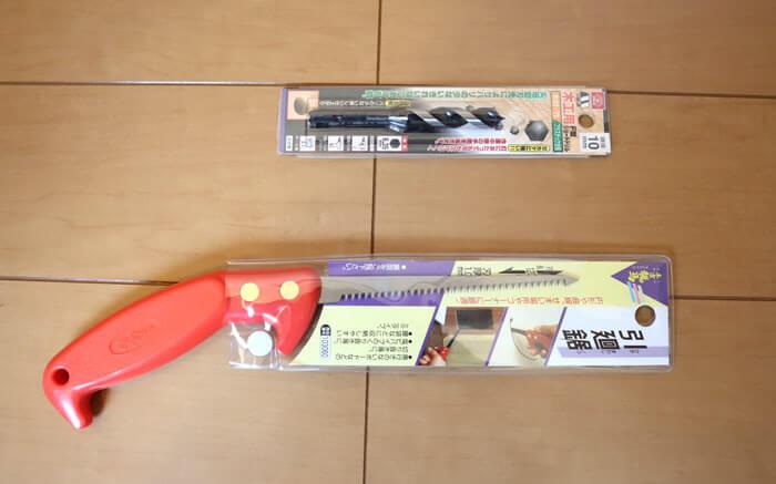 キャットドア作成のために必要な道具・引廻鋸とドリル