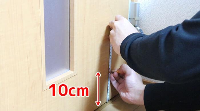 DIY猫ドアの取り付け方-高さの場所決め
