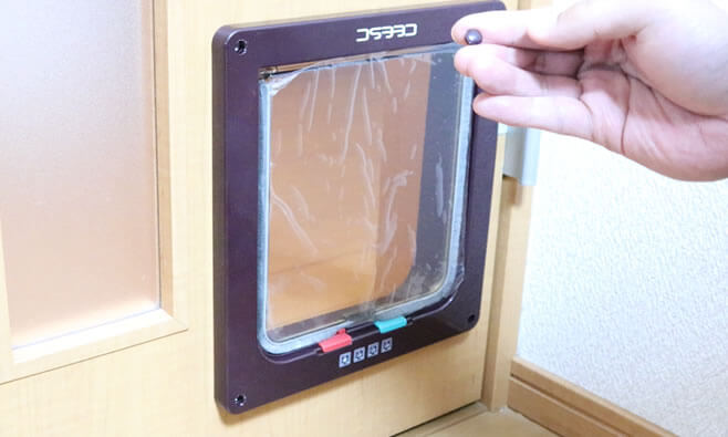DIY猫ドアの取り付け方-ネジ穴の目隠し
