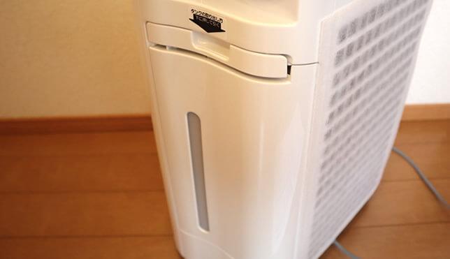 シャープ空気清浄機の給水タンク