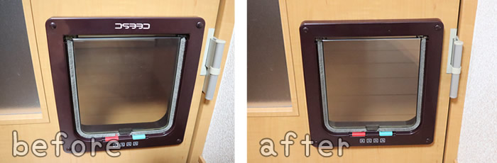 猫ドアのロゴ消しビフォーアフター