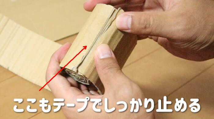 猫の手作り爪とぎ作り方